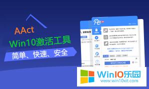 win10激活工具_HEU KMS Activator