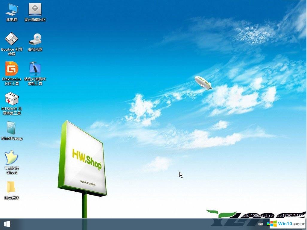 雨林木风 GHOST Win10专业版系统 64位