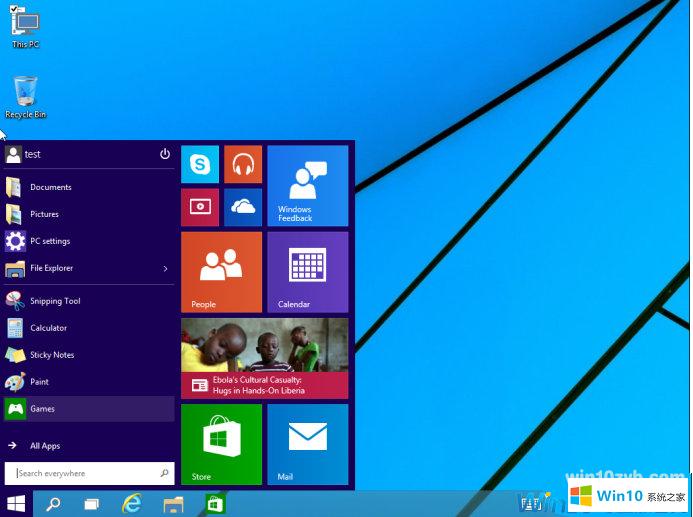 电脑公司windows10企业版