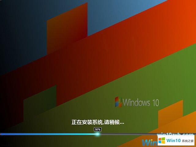 笔记本新版win10企业版32位系统