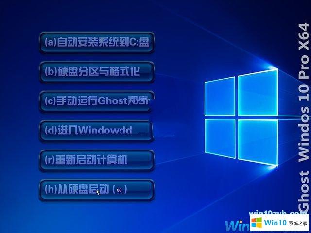 笔记本电脑系统win10正式版32位免费