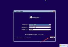 2020年win10原版系统64位镜像_微软win10原版iso下载