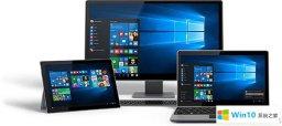 windows10原版64位系统下载_微软官方win10 iso原版