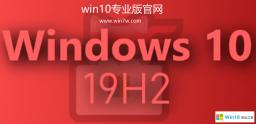 系统之家win10企业版64位系统下载