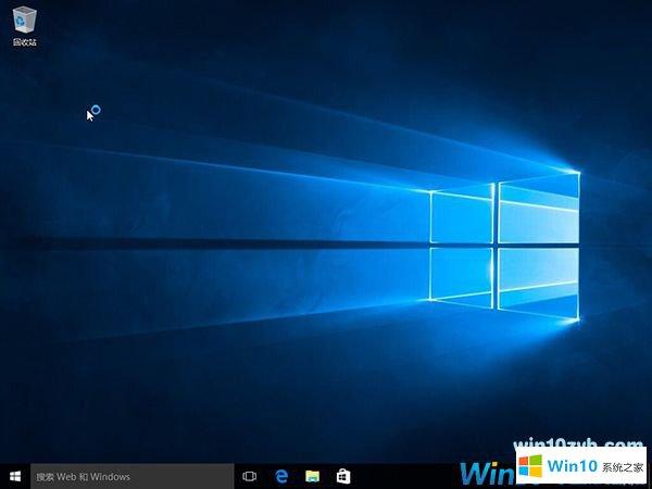 windows10原版64位iso系统