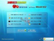 windows10企业版_番茄花园win10 64位企业版系统