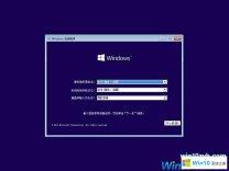 windows10原版64位iso系统专业版下载