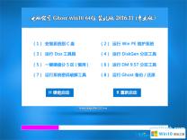电脑公司win10_32位win10正式版系统免激活下载