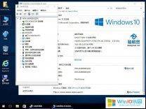 笔记本win10企业版下载_企业版windows10系统32位