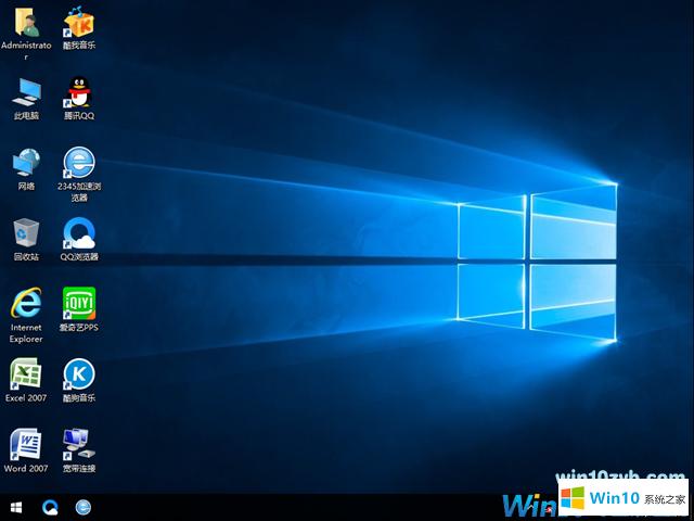 win10正式版32位系统下载