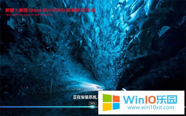 win10企业版官网下载
