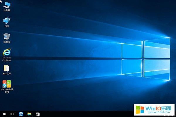 win10微软官方原版