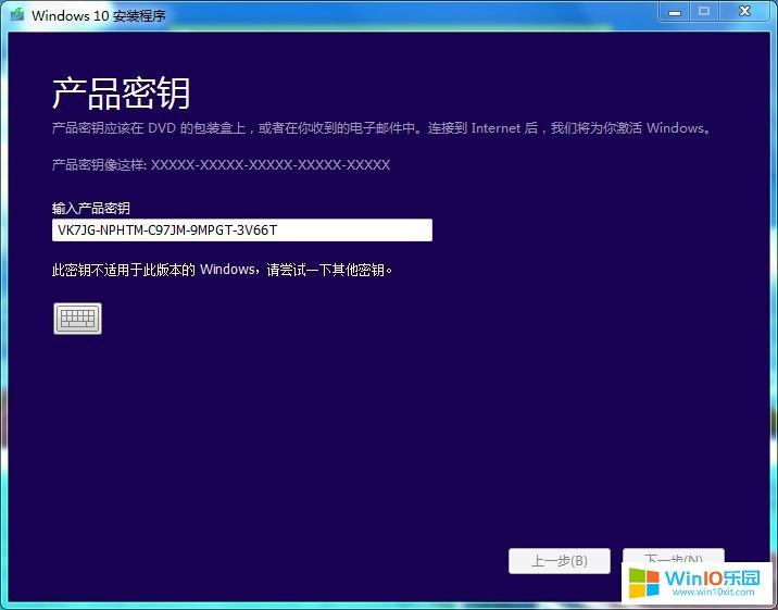win10激活密钥分享_win10专业版激活码