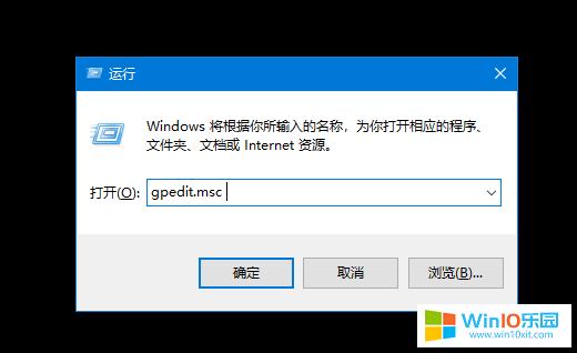 win10系统删除垃圾文件thumbs.db的方法技巧