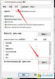 win10系统打开文件夹提示拒绝访问的解决教程