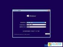 番茄花园Windows10专业版系统下载