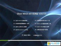 电脑公司Win10专业版系统_64位win10下载