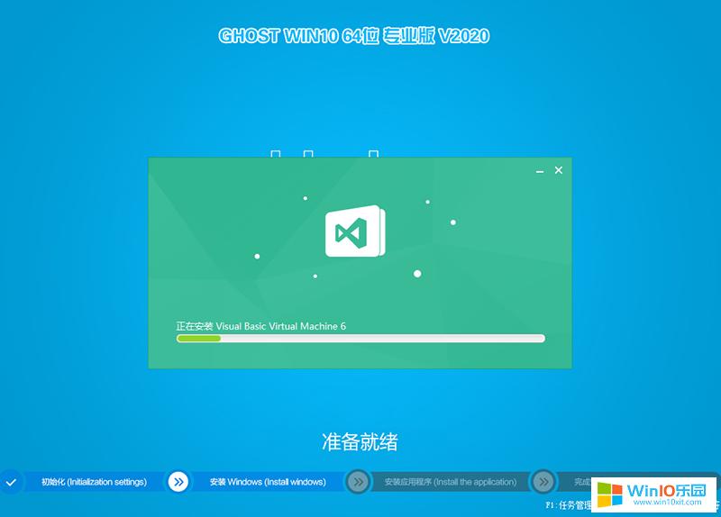 笔记本win10专业版系统下载_windows10 64位专业版