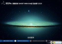 深度系统Ghost Win10 64位专业版系统下载(Version2004)