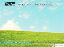 雨林木风Ghost Win10 64位专业版系统下载(Version2004)
