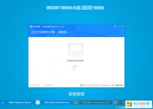 电脑公司Ghost win10纯净版_win10 64位纯净系统下载