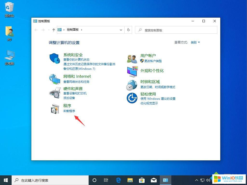 win10没有telnet客户端怎么办 windows10中没有telnet客户端如何处理