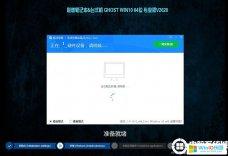 笔记本win10正式版系统_win10正式版64位下载