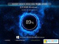 电脑公司win10系统下载 - windows10 64位专业版2004